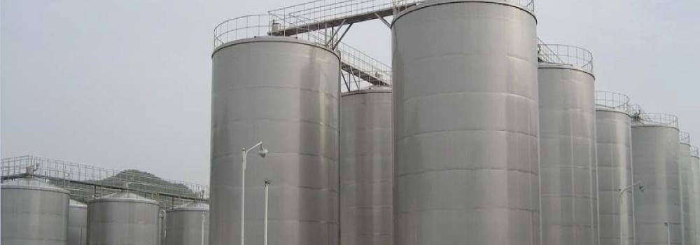 Steel storage tanks (welded) | Tefco